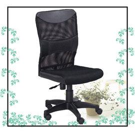 ~椅子商城~挺背透氣辦公椅 電腦椅 高背網椅 系統 無扶手 黑色 收納 居家 係統 傢俱