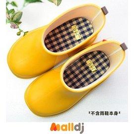 MallDJ親子 網 ~ st le 專屬鞋墊~海軍藍14cm~ ^#PB06608040