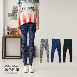 內搭褲 ~ 撞色立體波浪線條彈力內搭褲~23206~B~~3色~ 藍色巴黎 ☛