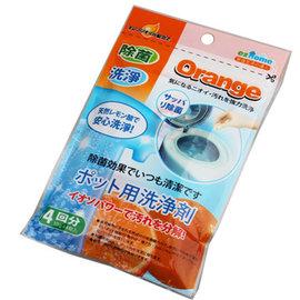 ~速潔家~熱水壺保溫瓶水垢清潔劑 檸檬酸除垢劑錠狀 橘色1包^(10gx4入^)