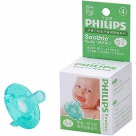 PHILIPS飛利浦 0~3個月;未長牙之嬰兒早產 新生兒 奶嘴^(香草味 ^)^(4號S