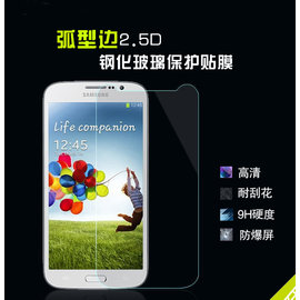 Samsung Galaxy GRAND Max 9H鋼化玻璃保護貼、