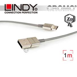 LINDY 林帝 CROMO系列 鋅合金 USB2.0 A 公 轉 MicroUSB 高速