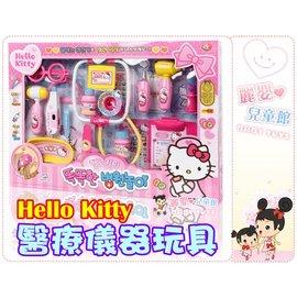 麗嬰兒童玩具館~扮家家酒.韓國正品Hello kitty醫療儀器玩具-仿真醫生玩具.套裝禮盒裝.含收納包