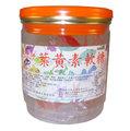 輕輕鬆鬆、快快樂樂的補充葉黃素 (方便罐)-葉黃素軟糖
