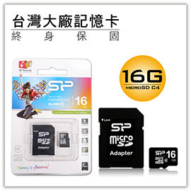 【Q禮品】A2444 台灣大廠記憶卡-16GC4/Class4 原廠公司貨終身保固/MicroSD TF/手機記憶卡/SD轉接卡/行車紀錄器/mp3