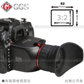 EGE 一番購~SWIVI 3倍光學放大折疊觀景器 S2 Viewfinder 3.2吋螢