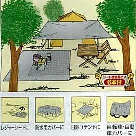 大林小草~【M-3205】日本 鹿牌 CAPTAIN STAG 銀膠天幕、地布 350*262cm