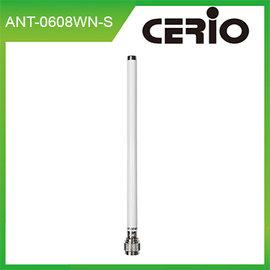 CERIO 智鼎~ANT~0608WN~S~2.4Ghz  5Ghz 室外型無線 纖細全向