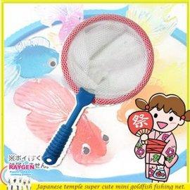 玩具 玩具 日本廟會 夜市 金魚 撈魚 遊戲 魚網 撈網 工具 【HH婦幼館】