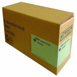 綠蠵龜 Green Turtle HP CB540A 環保碳粉匣  黑色  於 LJ P1