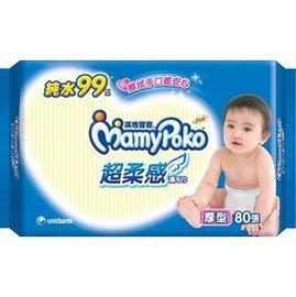 滿意寶寶~純水濕毛巾超柔感厚型補充包^(80張x3包 組^)
