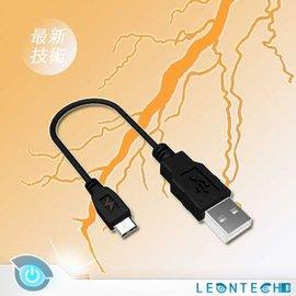^~靂昂科技^~橘色閃電 充電UP40^%以上 200公分 2米 Micro USB 充電