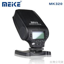 EGE 一番購~美科 MEIKE MK320 TTL自動閃光燈,G7X EOS M G1X