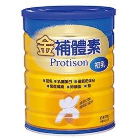 金補體素初乳780g