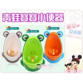 麗嬰兒童玩具館~讓寶貝盡早自理的好幫手-青蛙寶寶男童小便器.男孩掛牆壁式吸盤小便斗