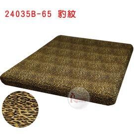 探險家戶外用品㊣24035B-65 豹紋床包 (L)適夢遊仙境充氣睡墊 露營達人充氣床墊 歡樂時光充氣墊