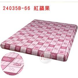 探險家戶外用品㊣24035B-66 紅蘋果床包 (L)適夢遊仙境充氣睡墊 露營達人充氣床墊 歡樂時光充氣墊