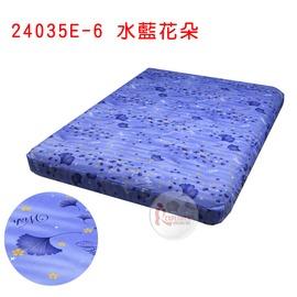 探險家戶外用品㊣24035E-6 水藍花朵床包 (S) 適用征服者NTB39露營達人M號(非綠地版)充氣床墊GP17617M
