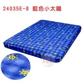 探險家戶外用品㊣24035E-8 藍色小太陽床包 (S) 適用征服者NTB39露營達人M號(非綠地版)充氣床墊GP17617M