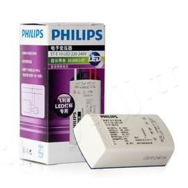 飛利浦PHILIPS~電子變壓器LED杯燈 MR16 2W~10W 110V 變壓器~永旭