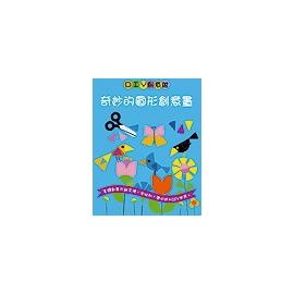 胖嘟嘟 ^~維京國際~AD~AC05803 奇妙的圓形 畫~DIY 館 112