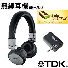 ~ 商城~ TDK 耳機 TH~WR700 無線耳機 2.4GHz 無線Kleer技術 ^