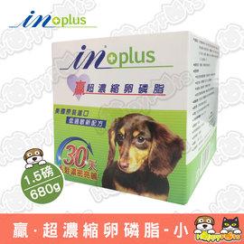 ~IN~PLUS~贏 超濃縮卵磷脂~小^(1.5磅^)~開心寵物 購~