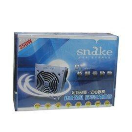 蛇吞象 5安規SATA(2) 20+4PIN power/電源供應器 12CM BT-350WL (350W)