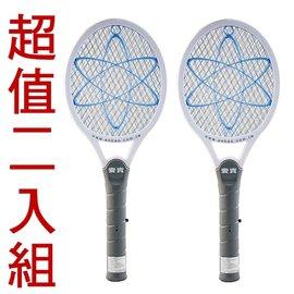 【超值二入組.免運費!】安寶 AB-9935 鋰電充電式三層捕蚊拍