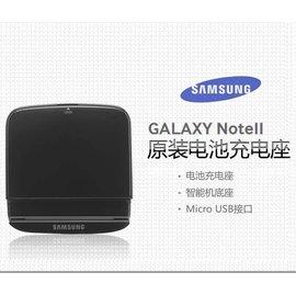 三星 SAMSUNG GALAXY Note2 N7100 N7108 N719 N710