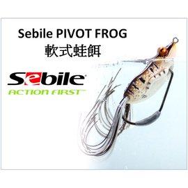 ◎百有釣具◎Sebile PIVOT FROG 軟式蛙餌 ~  適合淺障礙釣鱸魚以及雷魚