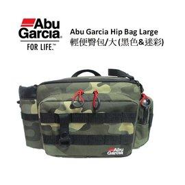 ◎百有釣具◎Abu Garcia Hip Bag Large 輕便臀包/大  顏色依出貨為主