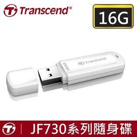 ~免 ~加碼贈SD記憶卡收納盒X1^( :39元^)~創見 JetFlash 730 極速