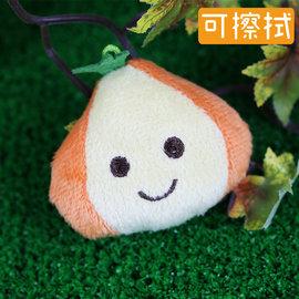 【nicopy】農場系列-手機螢幕擦吊飾~洋蔥