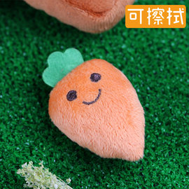Nicopy~手機螢幕擦蔬菜系列 ^(紅蘿蔔^)