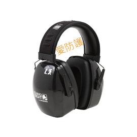 愛防護     Bilsom Leightning L3 防噪音耳罩 防工作吵雜 居家