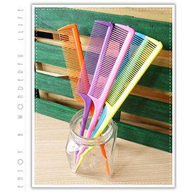 【Q禮品】A2428 糖果尖尾梳/長尾梳/中線梳/髮線梳/扁梳/隨身梳/梳子/美髮用品
