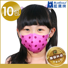 藍鷹牌 水針布立體兒童口罩~醫碩科技 NP~3DSNPJ^~10~無毒油墨 綜合組 含稅