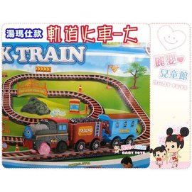 麗嬰兒童玩具館~親子益智趣味遊戲--超大型湯瑪士款 組合軌道電動火車.多變化玩具火車軌道組(大)