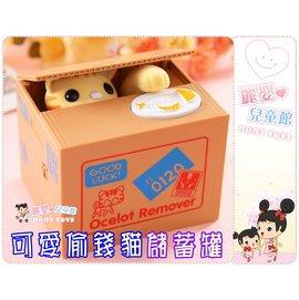 麗嬰兒童玩具館~超可愛偷錢貓儲蓄罐-紙箱動物偷錢存錢筒-存錢時會發出可愛叫聲.創意送禮首選
