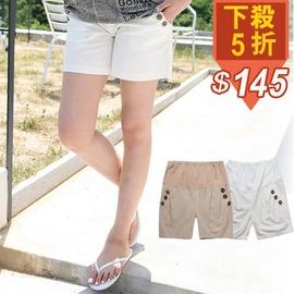 ╭ ~ 92197F~透氣棉麻 渡假風舒適短褲 孕婦褲^(可調腰圍^)~港台孕婦裝娃娃裝~