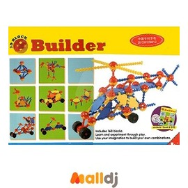 MallDJ親子 網 ~ 學齡國際 3D BLOCK Builder建構積木 #PB087