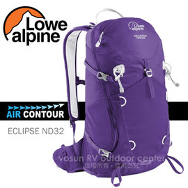 【英國 LOWE ALPINE】新款 ECLIPSE ND32 輕量健行登山背包/(32L/含背包套)單車包.登山後背包.自助旅行.縱走/FTD92OR 蘭花紫