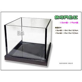 ~魚舖子~飾條鬥魚缸 ^(12cm立方^)內附防震底墊∼ 賣