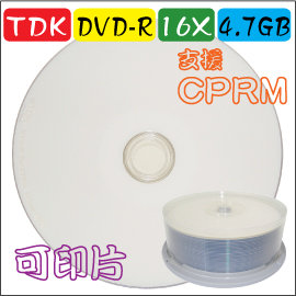 支援CPRM TDK PRINTABLE DVD~R 16X  4.7GB 可列印空白燒