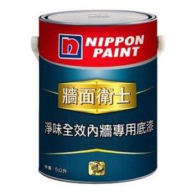 ~歐樂克修繕家~ 立邦 牆面衛士 淨味全效內牆 底漆 1L 淨味底漆
