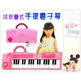 麗嬰兒童玩具館~小女孩最愛的玩具禮物-37鍵多功能電子琴.可折疊小鋼琴.手提電子琴