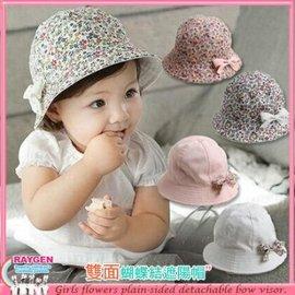 帽子 嬰兒 防曬 遮陽帽 雙面 兩用 蝴蝶結 漁夫帽 帽子【HH婦幼館】