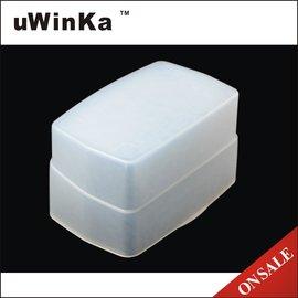 又敗家~uWinka白色SONY肥皂盒HVL~F43M肥皂盒HVL~F43M柔光盒HVL~
